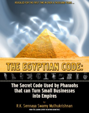 The Egyptian Code