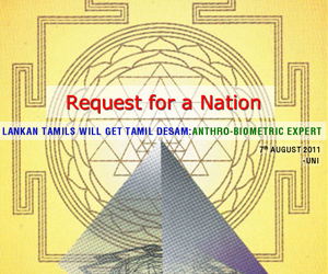 This is about an extraordinary mystic person who uses Sri Chakra Yantra triangle method to make his predictions